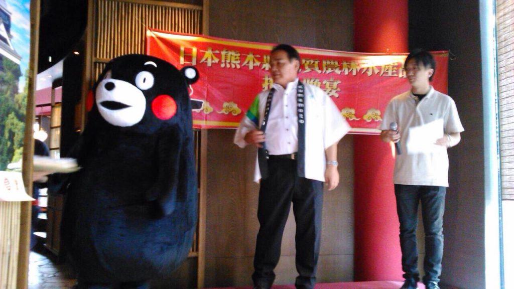 kumamoto-fair-hk-01